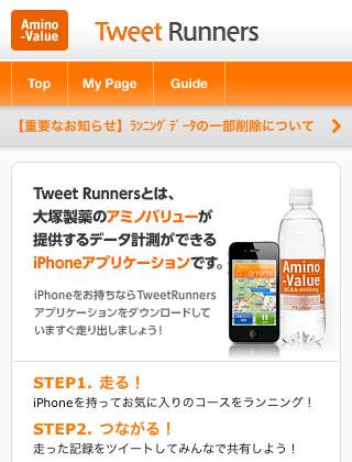 Tweet Runners