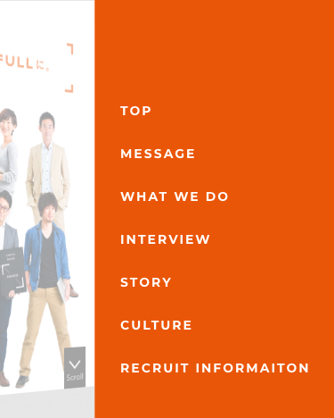 株式会社LIFULL RECRUITING-SITE